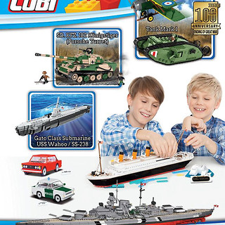 New catalog of Cobi blocks 3/2018
