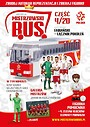 Championship Football Bus No.4/20