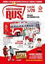Championship Football Bus No.5/20