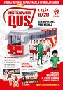 Championship Football Bus No.8/20
