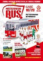 Championship Football Bus No.10/20