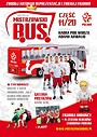 Championship Football Bus No.11/20