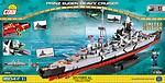 Prinz Eugen Heavy Cruiser Limited Edition